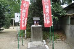 七生稲荷神社.jpg