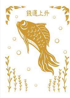 金の金魚.jpg