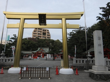 金神社.jpg