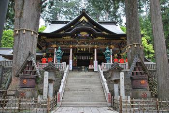 new_三峯神社.jpg